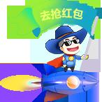 香港网站制作